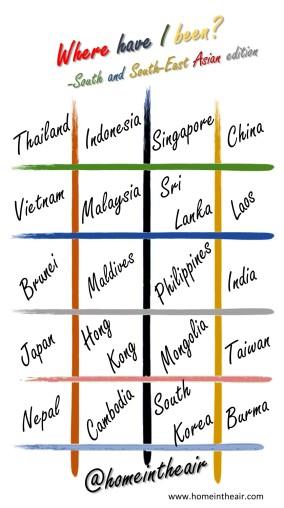 Asian edition